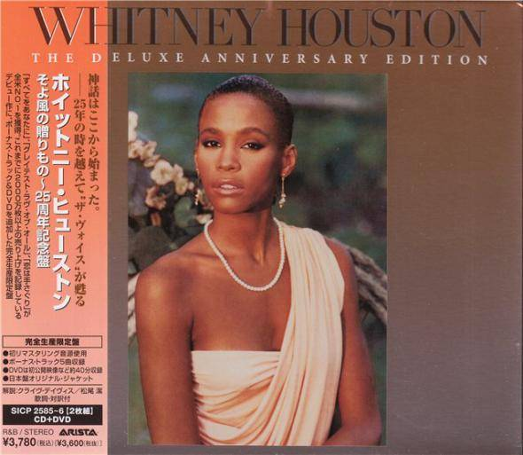 Whitney Houston (The Deluxe Anniversary Edition) (Japan)
