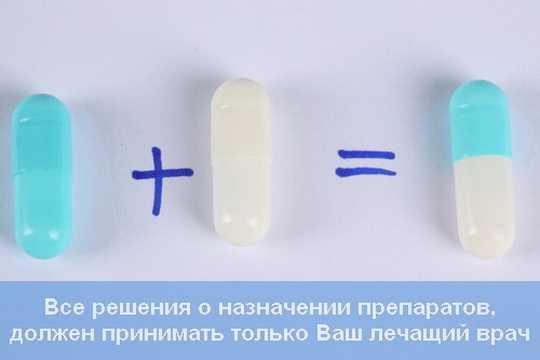 Буметанид, этакриновая кислота, торсемид - петлевые диуретики