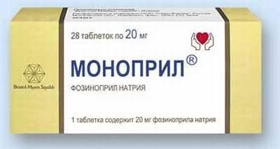 Фозиноприл (моноприл)