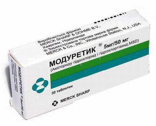 Амилорид - калийсберегающий диуретик