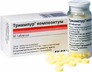 Триамтерен - калийсберегающий диуретик
