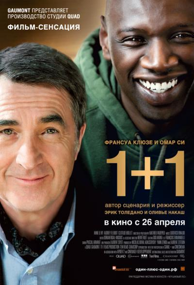 1+1 / Intouchables (2011)