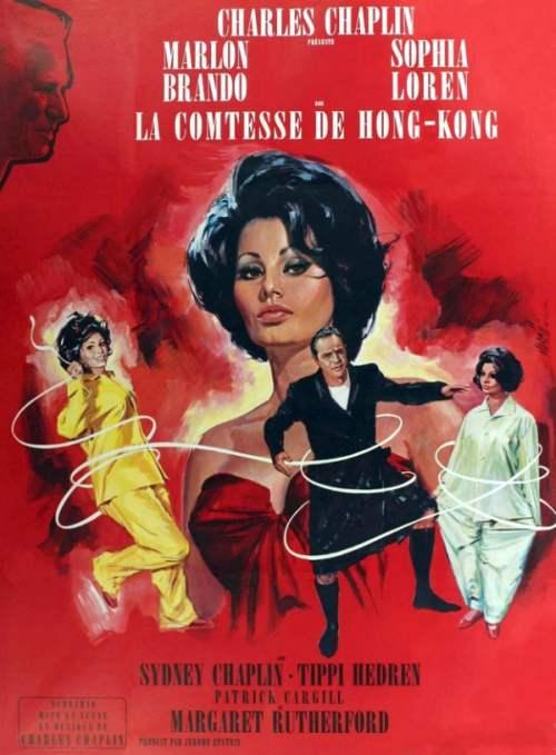 Графиня из Гонконга / A Countess from Hong Kong (1967)