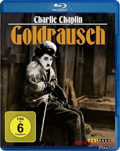 Золотая лихорадка / Gold Rush (1925)